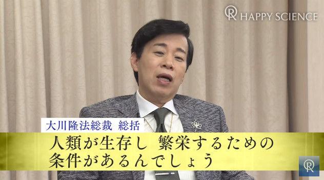 熊本地震 大川隆法 幸福の科学 霊言に関連した画像-25