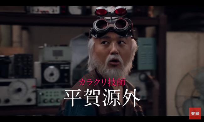 銀魂 実写 神楽 橋本環奈 鼻ホジに関連した画像-25