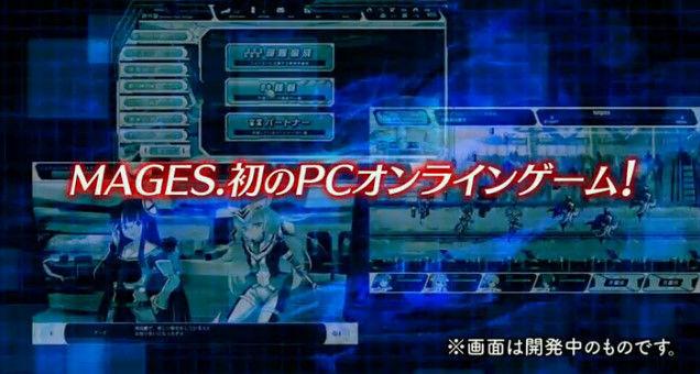 MAGES. PCオンラインゲーム 超銀河船団に関連した画像-12