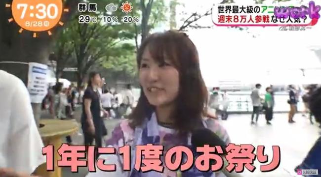 アニメロサマーライブ めざましテレビ アニソンに関連した画像-07