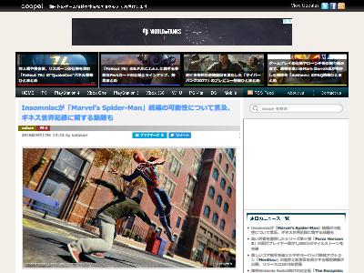 スパイダーマン インソムニアックゲームズ 続編に関連した画像-02