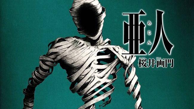 亜人 アニメ TVシリーズに関連した画像-01