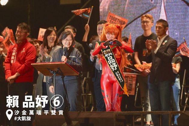 コスプレイヤー 台湾 国会議員 当選 中国に関連した画像-03