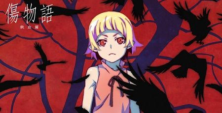 傷物語 物語シリーズ 映画 アニメ 劇場版 西尾維新 興行収入に関連した画像-01