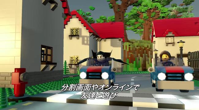 予約開始 マインクラフト マイクラ 神ゲー サンドボックス LEGO レゴ レゴワールド に関連した画像-19