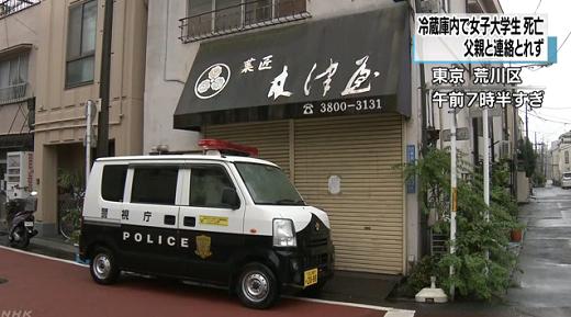 和菓子店冷蔵庫遺体遺棄父親自殺に関連した画像-01