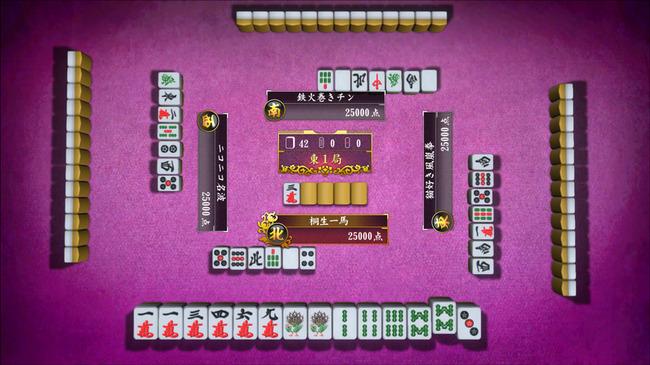 龍が如く6 プレイスポット ライブチャット カードゲーム キャバクラ バーチャファイター バーチャ5FS ぷよぷよに関連した画像-21