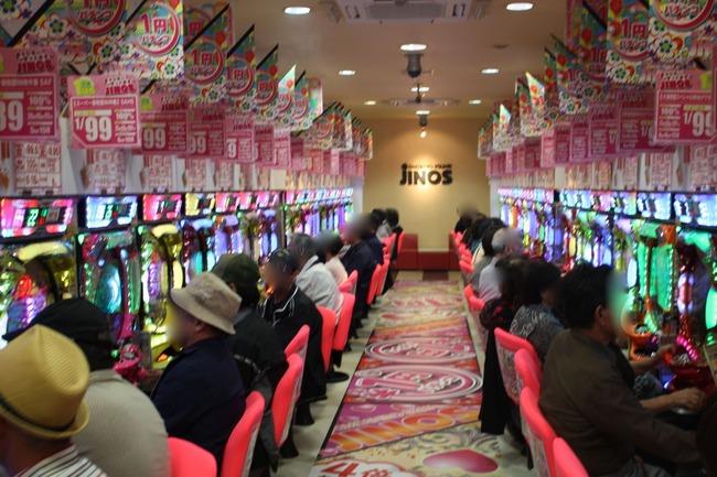 ギャンブル ギャンブル依存 パチンコ パチスロ IR実施方 官房長官 に関連した画像-01