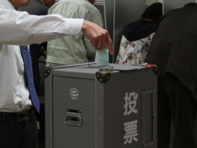 投票に関連した画像-01