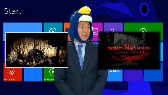 日本一ソフトウェアに関連した画像-07