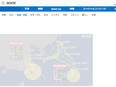 台風 東京オリンピック 東京五輪 に関連した画像-02