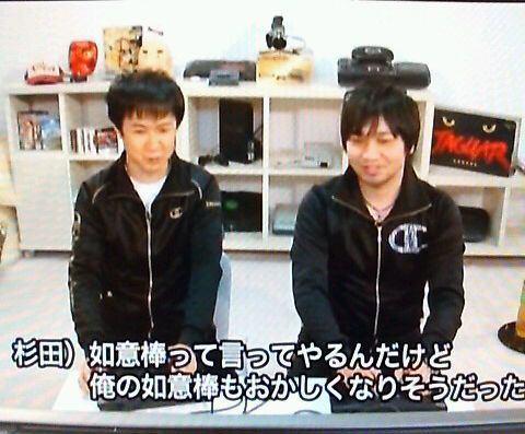 杉田智和 中村悠一 結婚 デマ ウィキペディア いたずら 配偶者 拡散 騒動に関連した画像-09