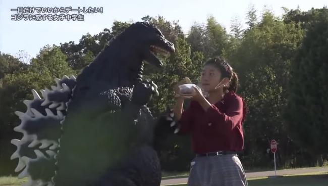 探偵ナイトスクープ ゴジラ デート 女子中学生 依頼に関連した画像-03