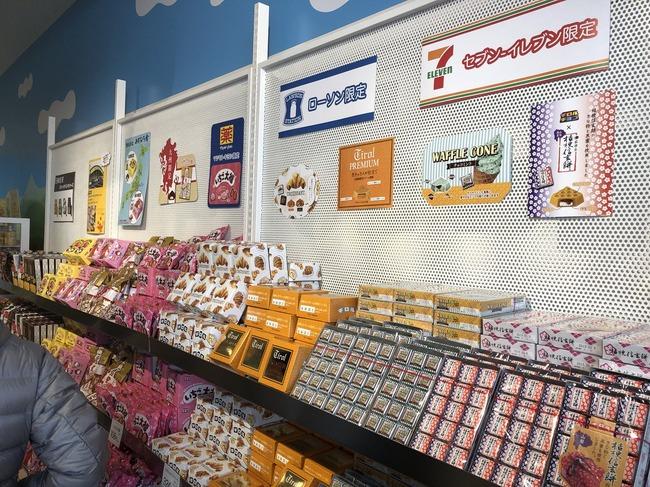 チロルチョコ専門店 秋葉原 アキバ 限定 アイス カレーに関連した画像-12