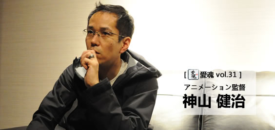 神山健治 アニメ業界に関連した画像-01