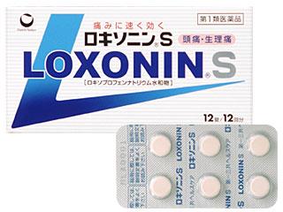 イブ ロキソニン 頭痛 薬物乱用頭痛に関連した画像-01