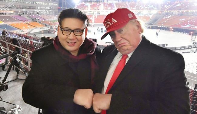 金正恩 ものまね芸人 北朝鮮 応援団 突撃に関連した画像-09
