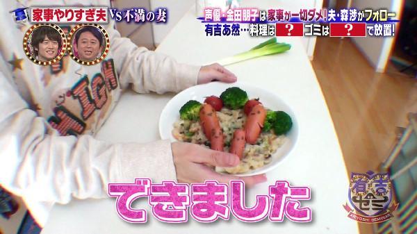金田朋子 声優 森渉 金朋 家事 料理 ゴミ 夫婦に関連した画像-02