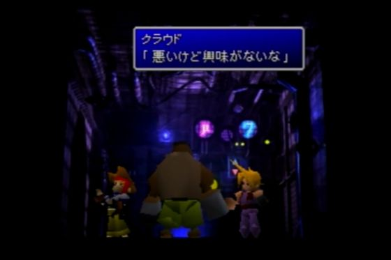 EA リメイク HDに関連した画像-01