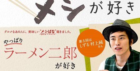 banner_01d
