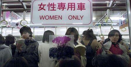 女性専用車両 乗りたくない 女性 電車 ニオイ 化粧に関連した画像-01