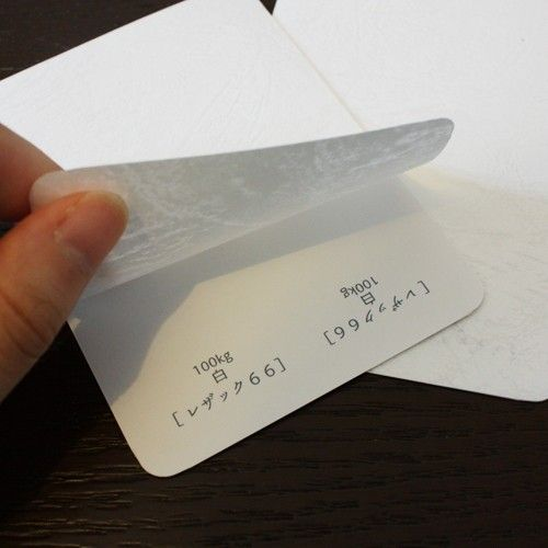 紙神経衰弱 白 紙 トランプ に関連した画像-07
