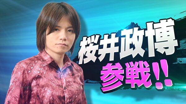スマブラ最後のスペシャル番組に関連した画像-01