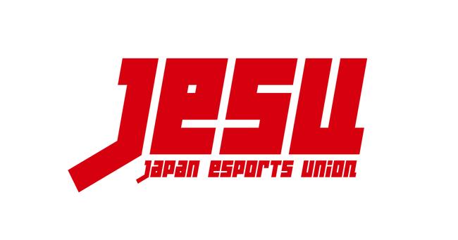 日本eスポーツ連合 JeSU プロゲーマー認定 嘘 取材拒否に関連した画像-01
