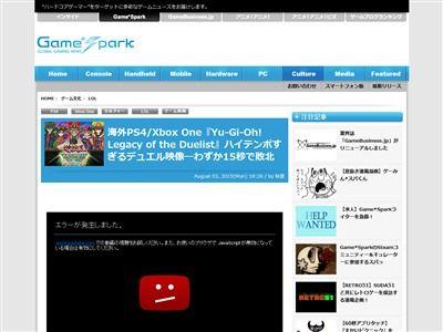 遊戯王 PS4 エクゾディア ワンターンキルに関連した画像-02