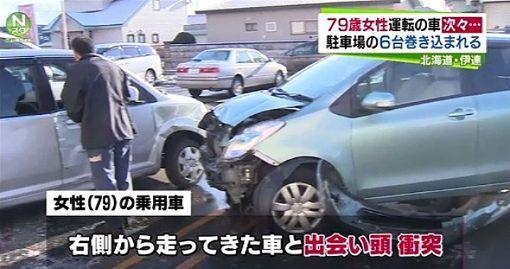 車 運転 高齢 ドライバー 事故に関連した画像-01