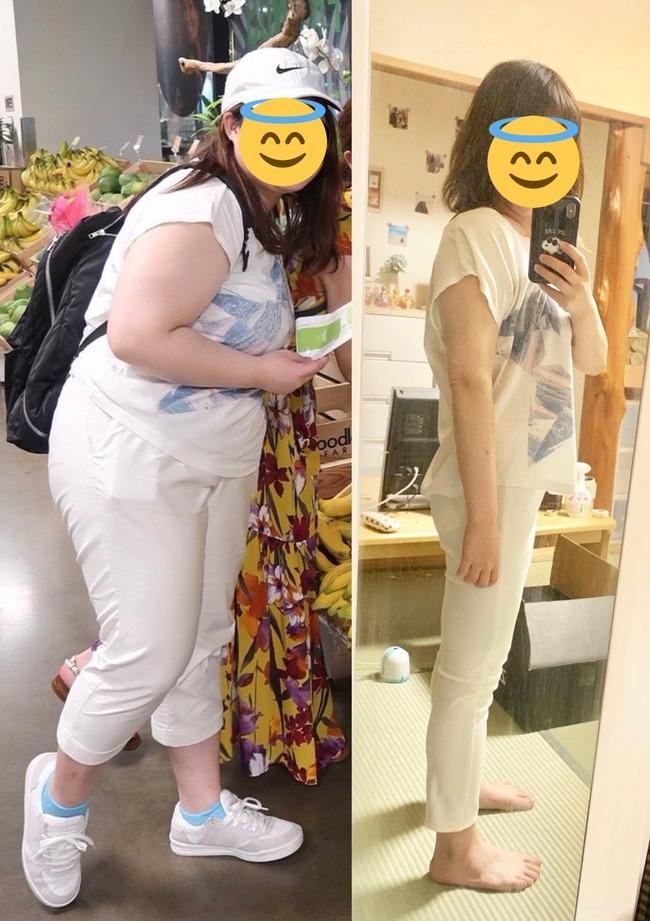 オタク 女子 ダイエット ランニング 筋トレに関連した画像-02