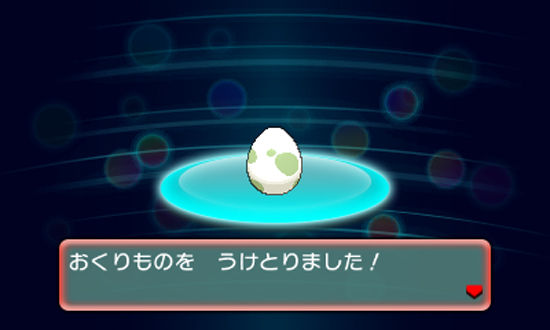 超便利 ポケモン サン・ムーン 発覚 タマゴ孵化 最高効率 廃人 爆速 孵化に関連した画像-01
