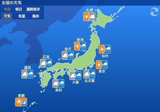 天気予報 台風に関連した画像-04