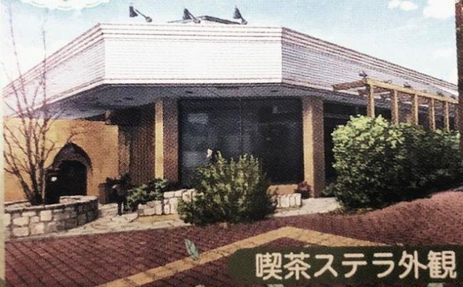 ゆずソフト 喫茶ステラと死神の蝶 エス・コヤマ 人気洋菓子店 外観 無断使用に関連した画像-01