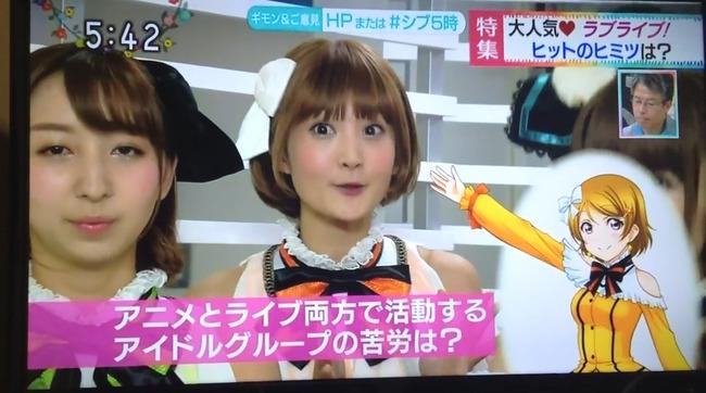 ラブライブ! μ's NHK 特集 女子小学生 インタビューに関連した画像-09
