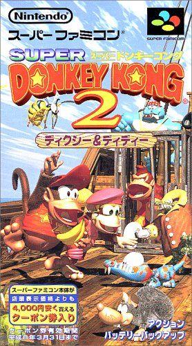 平成 人気ゲームシリーズ 10選に関連した画像-04
