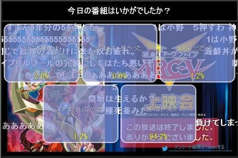 ポプテピピック クソアニメ アークファイブ ニコ生 アンケ 評判に関連した画像-04