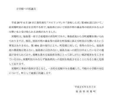 20140507_kougibun_thumb