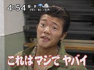 亀田大毅_1