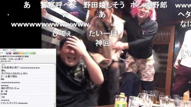 ニコニコ生放送 暗黒放送 有馬記念3連単クラブ 暴行事件 よっさん 唯我に関連した画像-01