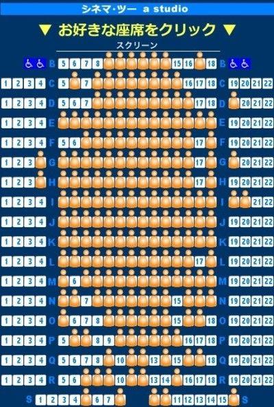 劇場版 ガルパン  ガールズ&パンツァー BD 円盤 発売後 映画館 混雑 逆転 現象に関連した画像-02