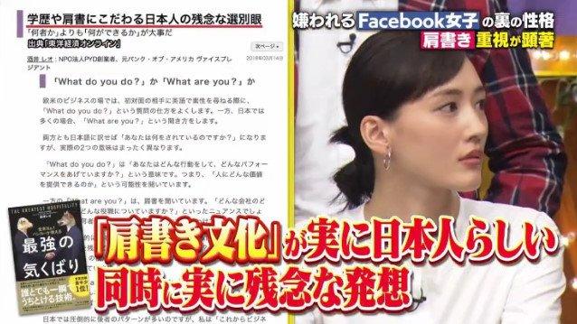 林修 インスタグラム フェイスブック 女子 ぶった切るに関連した画像-08