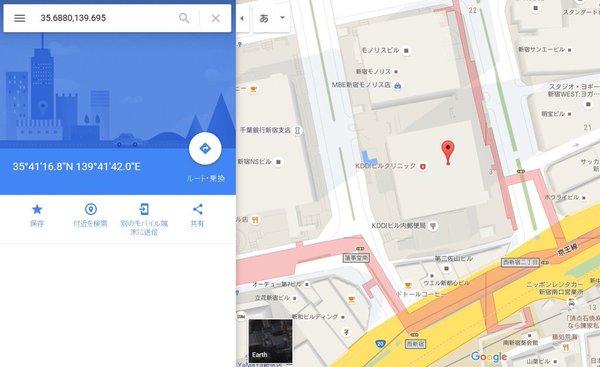 パズドラ パズドラレーダー 住所特定 位置情報 GPS 公式 注意喚起 リリース に関連した画像-04