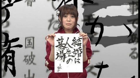 結婚 結婚相談所 戸愚呂兄弟 怖いに関連した画像-01