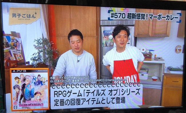 テレビ東京 男子ごはん テイルズオブ マーボーカレー レシピに関連した画像-02
