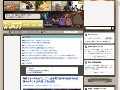 日本のアニメに関連した画像-02
