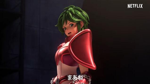 聖闘士星矢 新作 Netflix 女性 女体化 アンドロメダ瞬に関連した画像-07