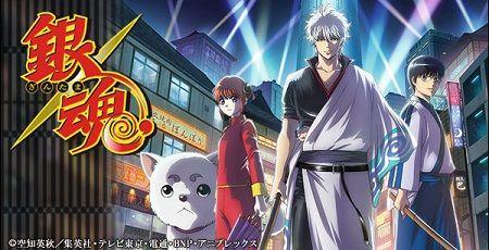 TVアニメ『銀魂』銀ノ魂篇が1月より放送決定!