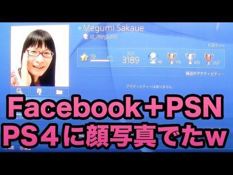フェイスブック 終了に関連した画像-01