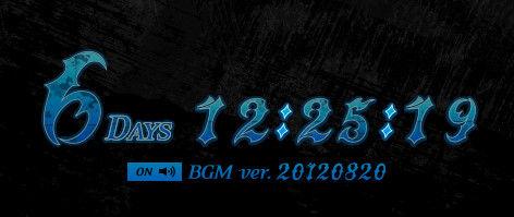 bdcam 2012-08-20 11-36-23-433